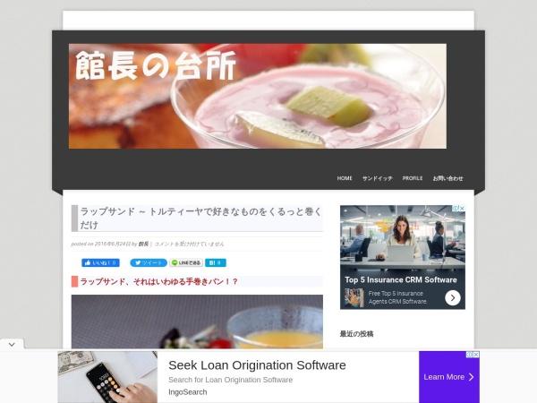 Screenshot of k-daidokoro.com