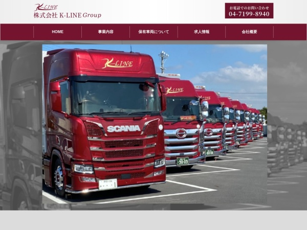 Screenshot of k-line2014.com