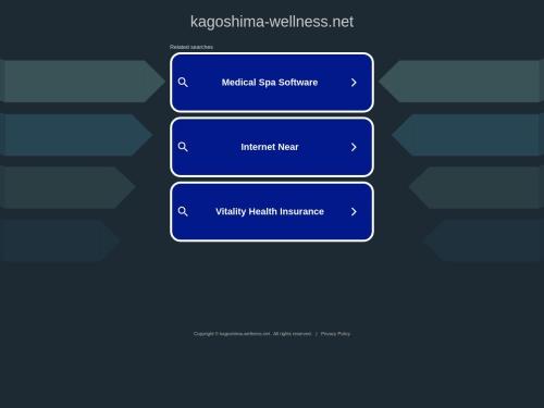 https://kagoshima-wellness.net