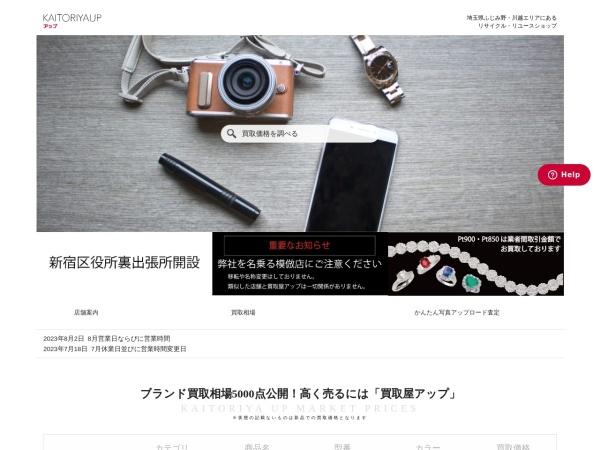 https://kaitoriyaup.com/