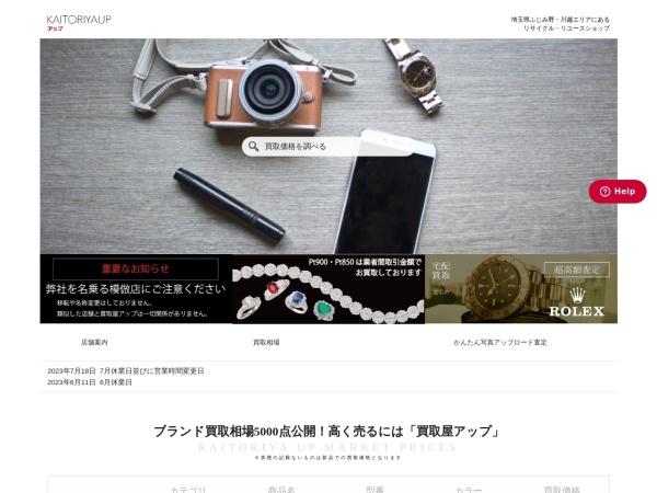 Screenshot of kaitoriyaup.com