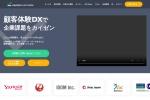 Screenshot of kaizenplatform.com