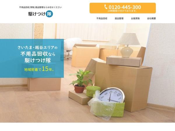 Screenshot of kaketsuketai.net
