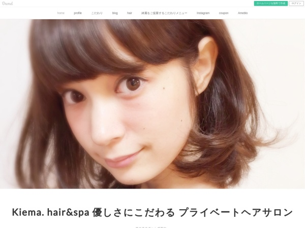 Screenshot of kamikawara-yoshinobu.amebaownd.com