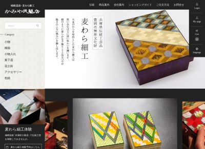 Screenshot of kamiya-mingei.com