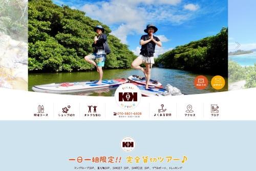 Screenshot of kans-ishigaki.com