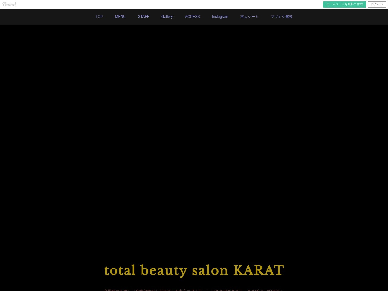 total beauty salon KARAT