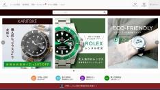 Screenshot of karitoke.jp