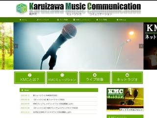 Karuizawa Music Communicationのページ