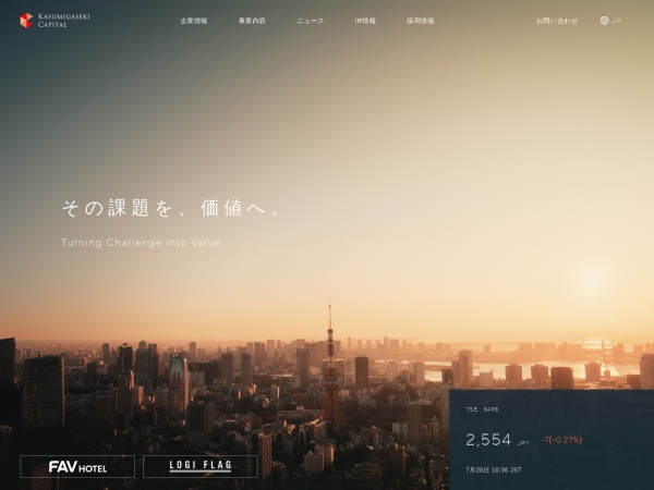 Screenshot of kasumigaseki.co.jp