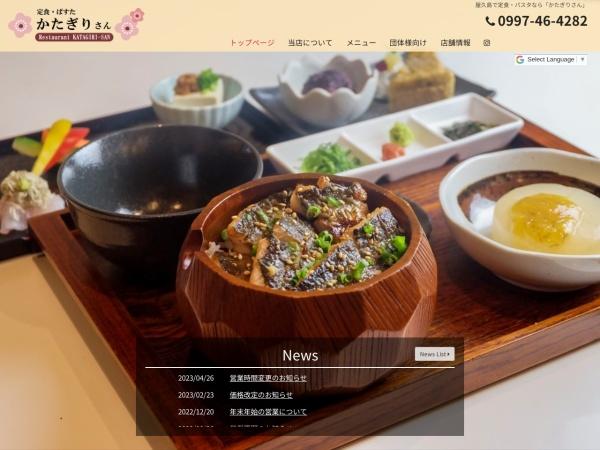 Screenshot of katagirisan.com