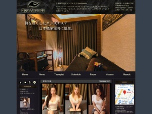 Screenshot of kayabacho-mensesthe.com