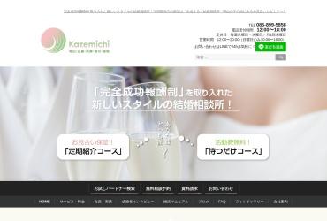 Screenshot of kazemichi.co.jp