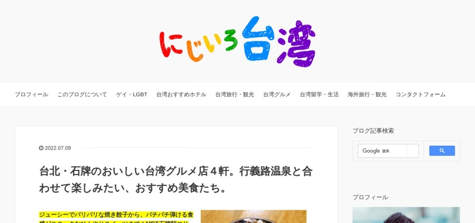Screenshot of kazukimae.com