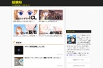 Screenshot of keikenchi.com