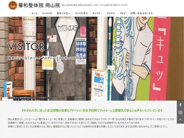 Screenshot of keiwa-seitai-okayama.com