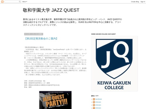 https://keiwacollegejazzquest.blogspot.com/