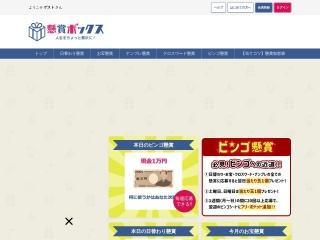 Screenshot of kenshobox.net