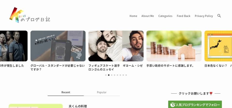 Screenshot of keviko.com