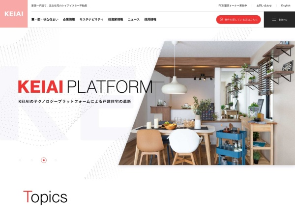 Screenshot of ki-group.co.jp