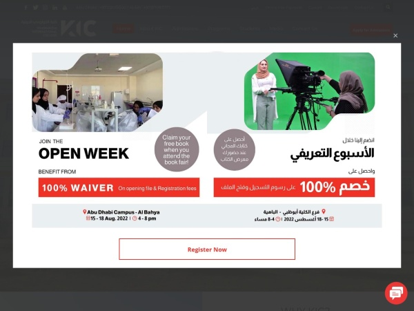 Screenshot of kic.ac.ae