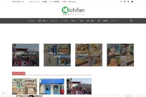 Screenshot of kichifan.com