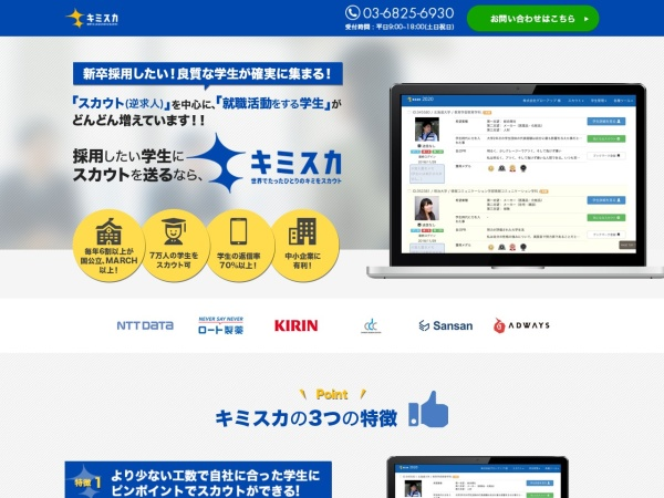 Screenshot of kimisuka.com