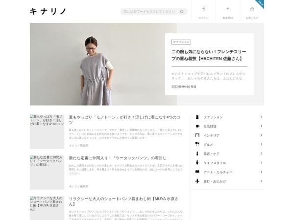 https://kinarino.jp/