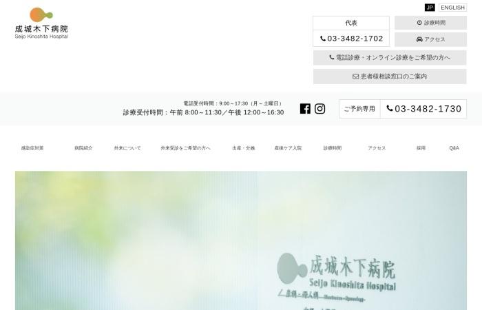 Screenshot of kinohosp.com