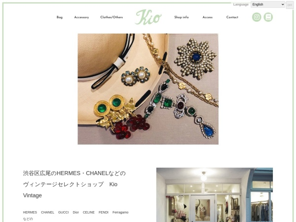 Screenshot of kio-vintage.com
