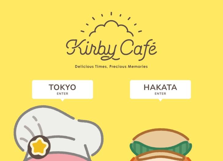 Screenshot of kirbycafe.jp