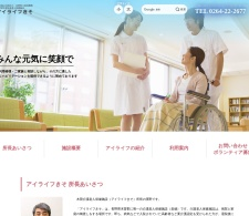 Screenshot of kiso-hosp.jp