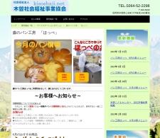 Screenshot of kisoshaji.net