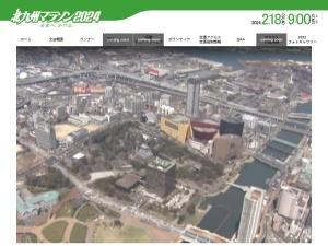 https://kitakyushu-marathon.jp