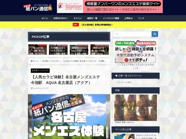 Screenshot of kmp2-taro.net