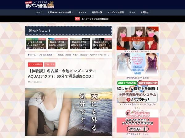 Screenshot of kmpn2.nagoya