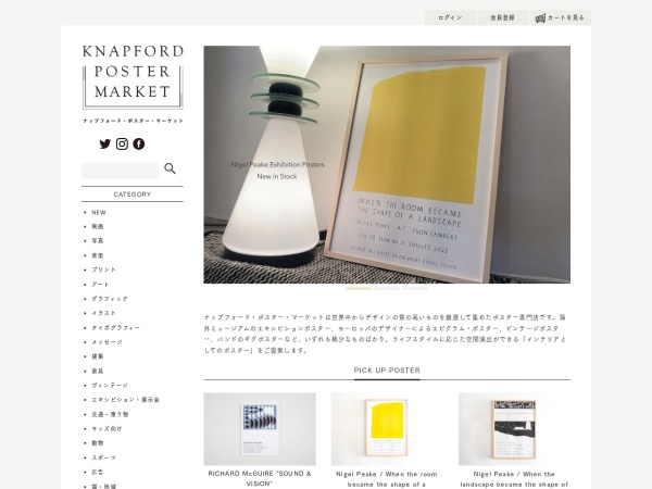 Screenshot of knapford.com