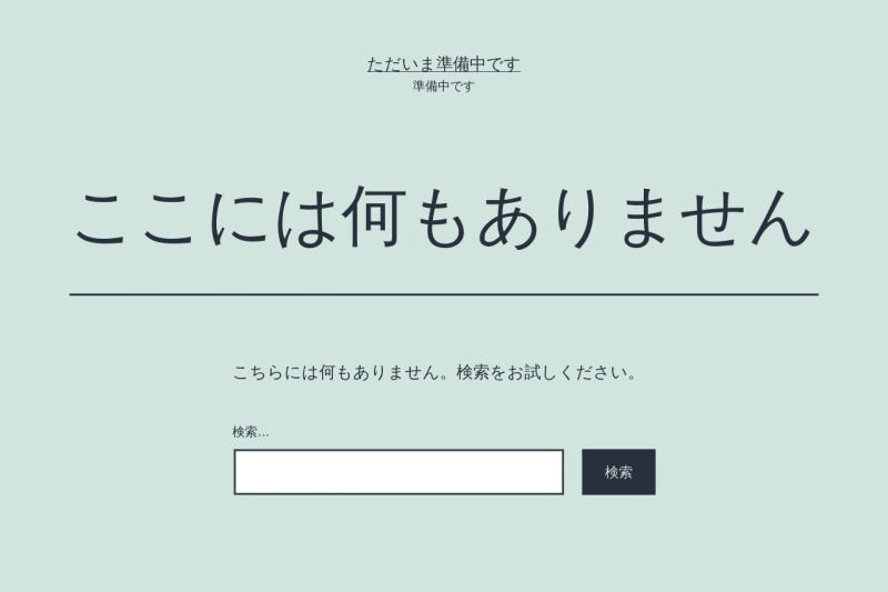 Screenshot of ko-hi-koubou.net