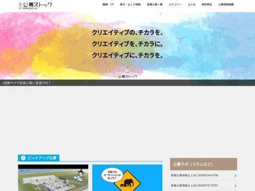 Screenshot of kobostock.jp