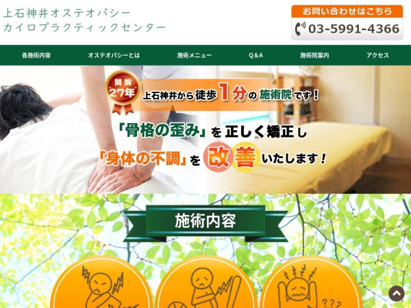 Screenshot of kocc.jp
