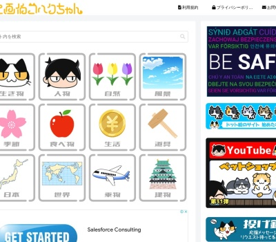 Screenshot of kohacu.com