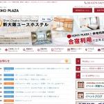 Screenshot of kokoplaza.net