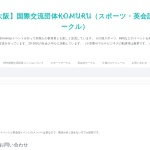 Screenshot of komuru.net