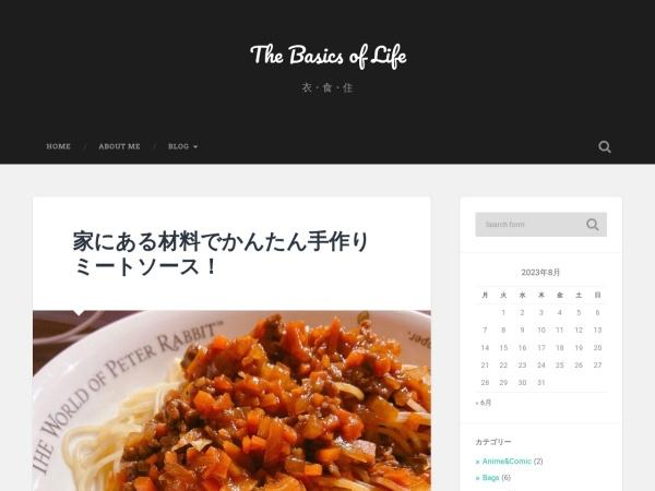 Screenshot of konamiy.com
