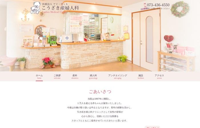 Screenshot of kouzaki.jp