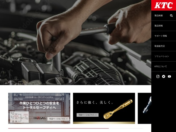 Screenshot of ktc.jp
