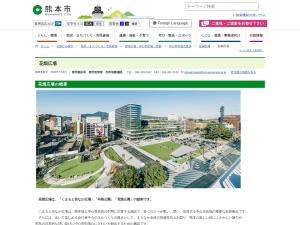 https://kumamoto-guide.jp/hanabata/events/detail/158