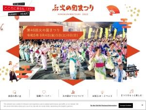 https://kumamoto-guide.jp/hinokunimatsuri/