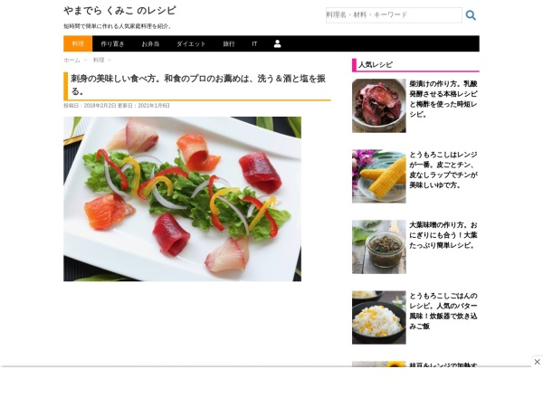 Screenshot of kumiko-jp.com