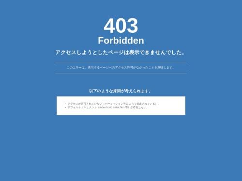 大田区民ニュース